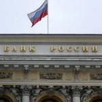 روسيا تبقي على سعر الفائدة الرئيسي عند 4.25%