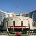 هيئة صينية: تقرير إبطاء مشتريات السندات الأمريكية قد يكون «زائفا»