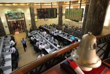 تزامنا مع انتخابات البرلمان.. بورصة مصر تتراجع في ختام التداولات