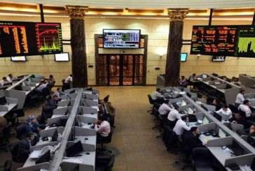 انتخابات مصر تتسبب في هبوط جماعي في منتصف تعاملات البورصة