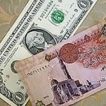 الدولار يشتعل في السوق السوداء بمصر ويقفز إلى 9.50 جنيه