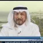 فيديو| الاقتصاد السعودي يتجه لتنويع مصادر الدخل