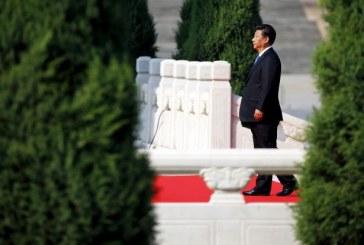 المركزي الصيني: تنويع القواعد المالية لمكافحة الفقر