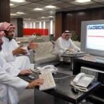 البنوك والبتروكيماويات تقود الأسهم السعودية للانخفاض