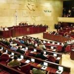 إسرائيل تتجه لانتخابات جديدة في ظل أزمة بالائتلاف الحاكم