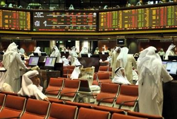 ارتفاع بورصات الخليج لـ1%