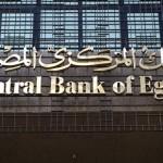 ارتفاع عائد أذون الخزانة المصرية لأجل 3 و9 أشهر