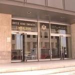 تباطؤ نمو الإقراض المصرفي في الإمارات والكويت