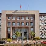المغرب يسحب 3 مليارات دولار لدى صندوق النقد الدولي لمواجهة أزمة كورنا