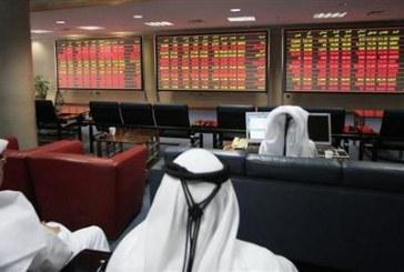 تراجع بورصة قطر بفعل نتائج ضعيفة من الخليج للخدمات