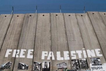 """هل تحمي سياسة """"الجدران"""" الإسرائيلية المستوطنين؟"""