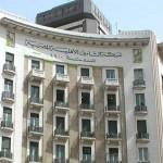 الرقابة المالية بمصر ترفع سقف استثمار شركات التأمين لأموالها الحرة إلى 40%