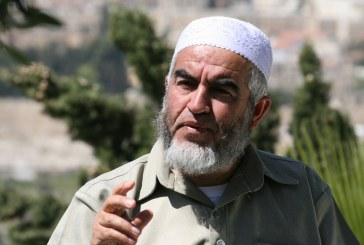 الاحتلال يفرج عن شيخ الأقصى رائد صلاح.. ويمنعه من السفر 6 أشهر