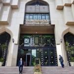 المركزي المصري يضرب السوق السوداء مجددًا ويرفع سعر الجنيه