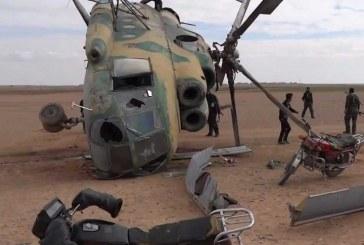 الجيش الليبي يفقد مروحية عسكرية في شرق البلاد