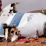 أمريكا توجه اتهامات إلى ليبي آخر في تفجير لوكربي عام 1988
