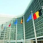 رئيسة المفوضية الأوروبية تدعو لمكافحة التمييز ضد الغجر