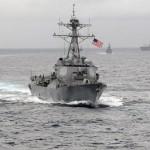 الإمارات تدين هجوم ميليشيا الحوثي وصالح ضد المدمرة الأمريكية «ماسون»
