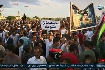 ليبيا: 9 قتلى إثر قصف المتطرفين لتظاهرة سلمية في بنغازي