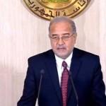 رئيس وزراء مصر: الحكومة تعتزم التقشف لتحقيق الإصلاح الاقتصادي