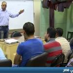 فيديو| الهيئة العربية للتصنيع تطرح برنامجا لتأهيل الكوادر الفنية في مصر