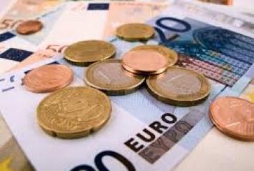 اليورو يتراجع مع تزايد المراهنات على تيسير السياسة النقدية الأوروبية