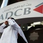 مصادر: أبوظبي التجاري يخطط لإصدار سندات دولارية بالحجم القياسي