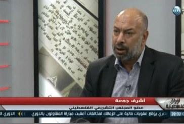 مسؤول فتحاوي: مصر ضد التدخل في الشأن الفلسطيني.. وفتح معبر رفح مرهون بإنهاء الانقسام