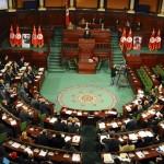 تأجيل جلسة اختيار قضاة المحكمة الدستورية بالبرلمان التونسي