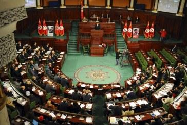 إحالة مشروع قانون الجماعات المحلية قريبا على البرلمان التونسي
