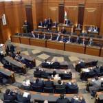 البرلمان اللبناني يقر قانونا يمهد الطريق لاستيراد اللقاحات