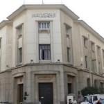 ارتفاع طفيف لعائد سندات الخزانة المصرية