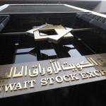 أسواق المال الكويتية: لا تأجيل لتطبيق قواعد الحوكمة بعد 30 يونيو