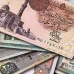 الجنيه المصري يهبط نحو 50 قرشا في السوق السوداء