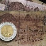 ارتفاع الجنيه المصري أمام الدولار لأعلى مستوى في عامين