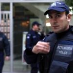 شرطة اليونان تتحرى أمر مظاريف مشتبه فيها من الهند