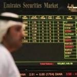 سوق الإمارات للأوراق المالية تخسر 3.19 مليار درهم