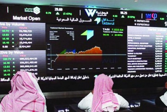 صعود قوي للبورصة السعودية بفضل إعادة بدلات موظفي الدولة ونتائج فصلية إيجابية