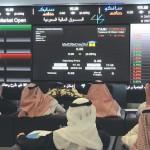 البورصة السعودية تنهي الأسبوع على مكاسب بدعم من البنوك
