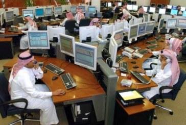 أسهم السعودية تغلق منخفضة في غياب المحفزات وهبوط النفط