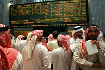 تفاوت أداء بورصات الخليج في مستهل التعاملات