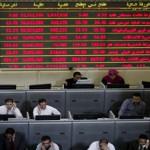 بورصة مصر تخسر 6.5 مليار جنيهفي مستهل تعاملات الأحد