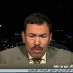 فيديو  باحث إسلامي: طريقة