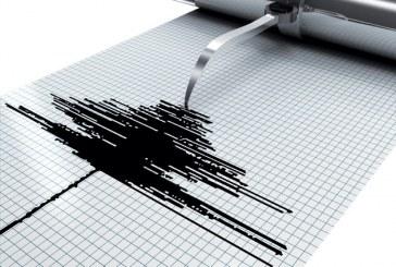 هيئة المسح الجيولوجي الأمريكية: زلزال بقوة 5.7 درجة قبالة فانواتو