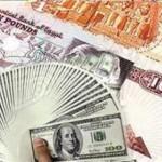 استقرار السعر الرسمي للدولار أمام الجنيه المصري
