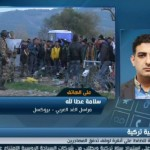 فيديو| ملف دعم أنقرة للإرهاب على طاولة القمة الأوروبية التركية