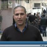 فيديو الاحتلال يفجر منزل فلسطيني في