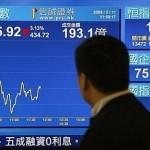 الأسهم اليابانية تغلق منخفضة وسط تراجع ثقة المستثمرين