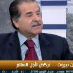 فيديو | محيي الدين: ماراثون بيروت له أبعاد سياسية واجتماعية في لبنان