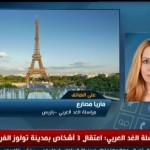 فيديو| السلطات تكشف عن وجود 4 آلاف فرنسي على صلة بجماعات إرهابية
